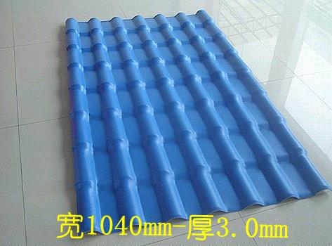 宽1120mm—厚度3.0mm